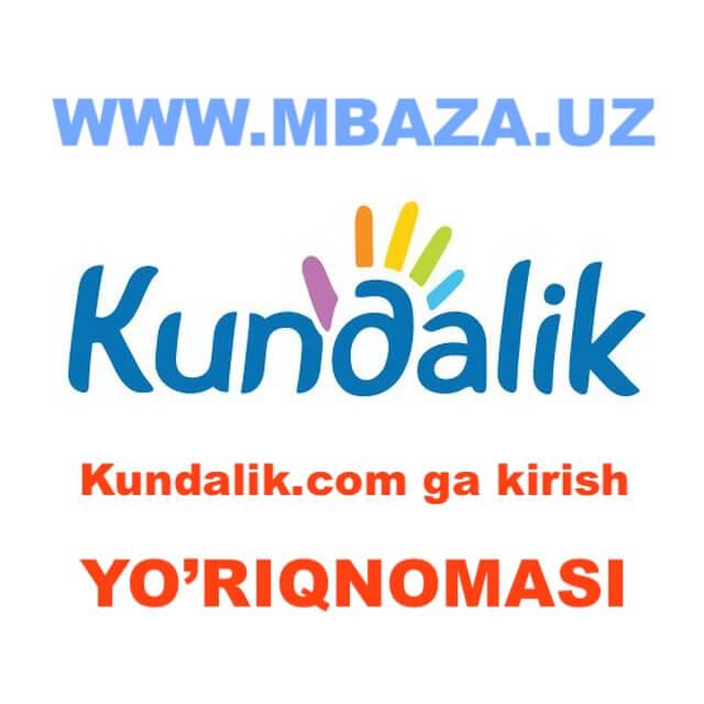 Войти на Kundalik.com
